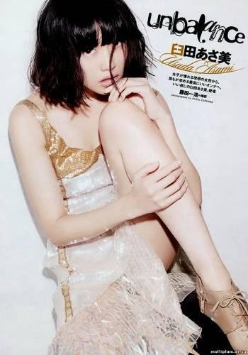 Бесплатно скачать Молодые девчонки из Японских журналов. (2012/jpg